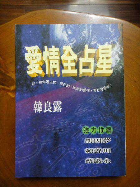 f58838052-ac-5484xf3x0450x0600-m.jpg