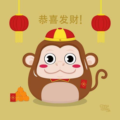 恭喜发财猴猴.jpg