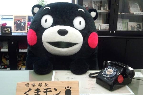 熊本部长.jpg